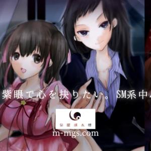 COMIC1☆18、中止のお知らせ。