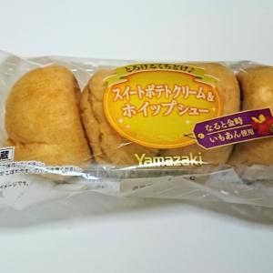 ヤマザキ スイートポテトクリーム&ホイップシュー