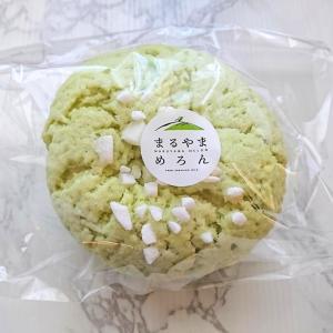 秋の北海道うまいもの会 「本格めろんぱん専門店」まるやまめろん厚皮メロンパン