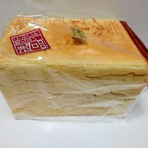 麦工房epi 無糖湯捏ね食パン