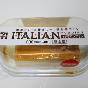 セブンイレブン イタリアンプリン