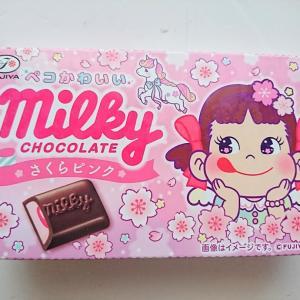 不二家 ペコかわいいミルキーチョコレートさくらピンク