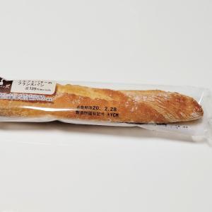 ローソン マチノパン ミルクとバターのフランスパン