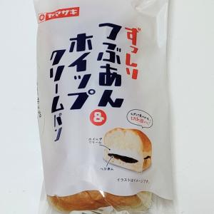 ヤマザキ ずっしりつぶあん&ホイップクリームパン