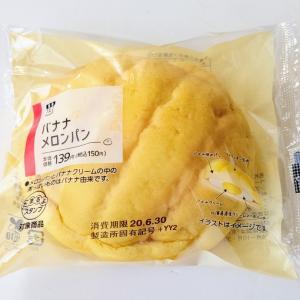 ローソン バナナメロンパン