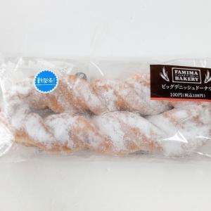 ファミマ ビッグデニッシュドーナツ