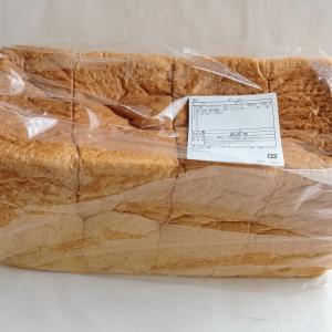 ANTIQUE史上最高傑作高級食パン 超ぞっこん食パンとあんギッフェリ