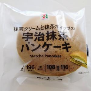 セブンプレミアム 宇治抹茶パンケーキ