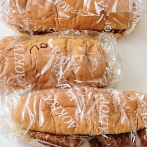 元祖青木屋のコッペパン ほっかほかのジャンボパン