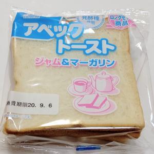 「忘却のサチコ」に登場 たけや製パン アベックトースト
