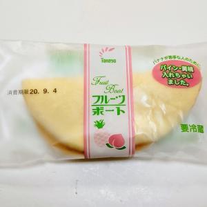 ご当地パン 秋田県たけや製パンのフルーツボートと兵庫県ニシカワパンのしっとり牛乳パン