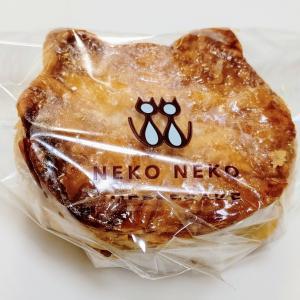 北千住 「ねこねこチーズケーキ」ねこねこチーズパイとにくきゅうマドレーヌ