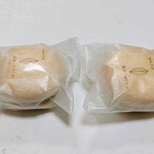 東日本ではココだけ! 京都  牟尼庵(むにあん)のモナコラ