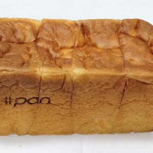 北千住丸井 パンフェスティバル #ハッシュタグパンの「#プレミアムパン」
