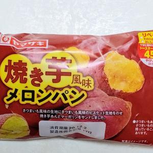 ヤマザキ 焼き芋風味メロンパン