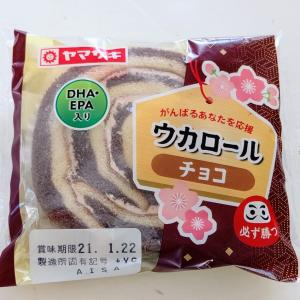 ヤマザキ ウカロール(チョコ)
