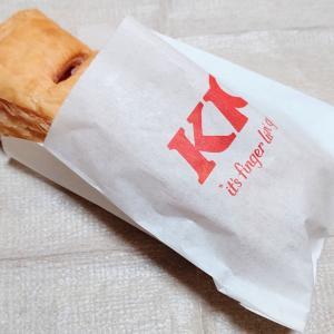 ケンタッキー いちごチョコパイとジンジャー食べ比べ4Pパック