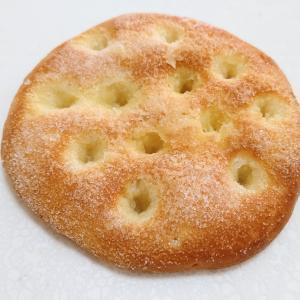 PAUL タルトシュクレと総菜パン