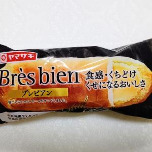 ヤマザキ 食感・くちどけ くせになるおいしさ「ブレビアン」
