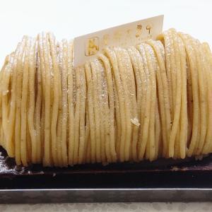 中島大祥堂 丹波栗のモンブラン「かやぶき」と丹波大納言小豆と抹茶