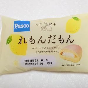 パスコ 東日本限定「れもんだもん」