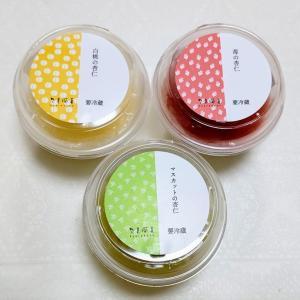 旬果瞬菓共楽堂 旬果杏仁(いちご、マスカット、桃)