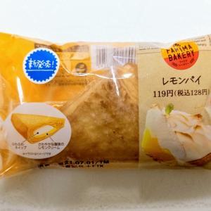 ファミマ 夏にぴったりの菓子パン「レモンパイ」