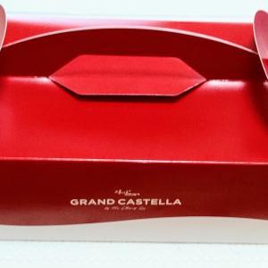 ソラマチ 台湾カステラ専門店 GRAND CASTELLA(グランドカステラ)カステラプレーン