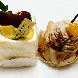 ファウンドリー イタリアンモンブランと熊本県産和栗と阿寒酪農家のショートケーキ