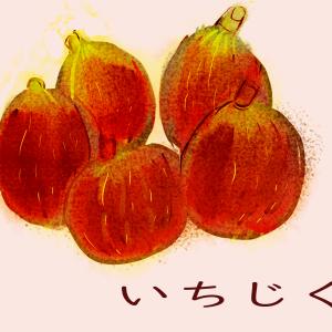 ITIJIKU☆彡(追記キターーーーーー)