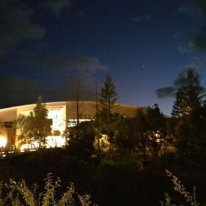 奈良県御所市 ごろごろ広場・かもきみの湯(家族風呂)へ行ってきました