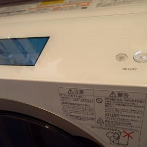 【レビュー】新しく購入したドラム式洗濯機 TW-127X7(TOSHIBA)の感想とNA-VX7000L(Panasonic)を比較