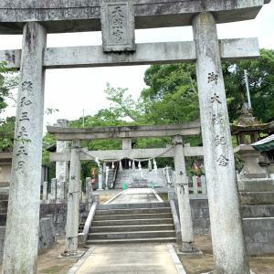 ニギハヤヒ様 〜福岡県 天照神社〜