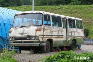 旧型バスも怖かった part2