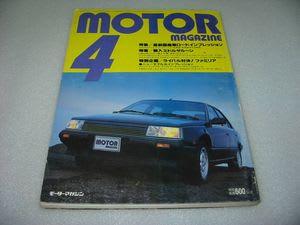 クリスマスで欲しい自動車雑誌とカタログ、そしてクルマ