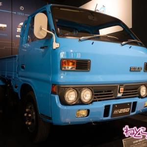 旧型トラックが恐い!? part2