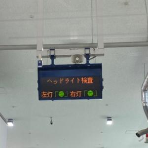 ホンダビートPP1 光量不足解消で車検合格