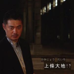 先代炎の剣士・上條大地見参!🚨[新]刑事7人 #1