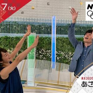 あさナビ0726🏀#3x3NHK_東京2020オリンピック