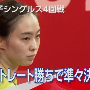 圧巻のストレート勝ちで明日の準々決勝進出が決まった #石川佳純 選手👏東京2020オリンピック