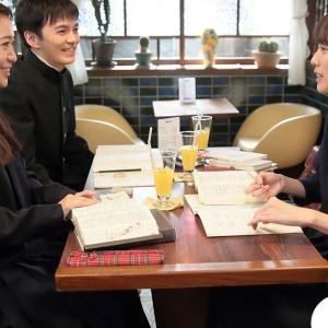【祝】大島優子さん&林遣都さんが御結婚🎉朝ドラのスカーレットでの共演がきっかけ