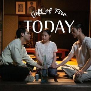 『映画 #太陽の子』🎊本日公開🎊