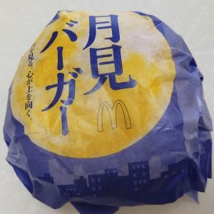マクドナルドの月見バーガー