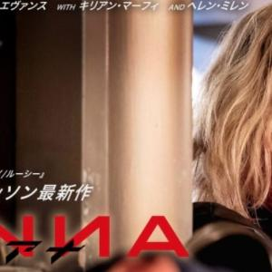 日本で公開中‼️ 私も出演したリュックベッソン最新映画