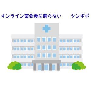 病院・・・