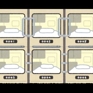 ワイ「1人旅するけどホテルはネカフェにするか」マッマ「絶対ダメ!!」 →結果www
