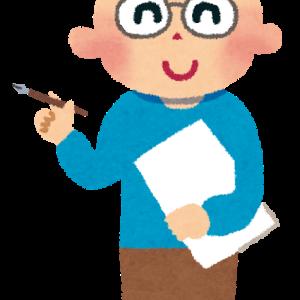 彡(゚)(゚)「あの漫画家どうしてるんやろなぁ…検索したろ!」 →結果www