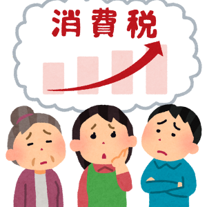 【悲報】 国さん 「すまん、正直なとこ消費税32%まで上げんと日本やって行けんわ」