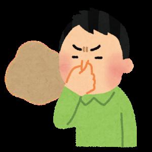 知らぬ間に他人に健康被害を与える香害!!正しい知識を持って香害を減らそう!!!