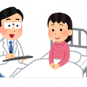 日本医科大学付属病院の入院生活はどんな様子?実際に入院した私の感想
